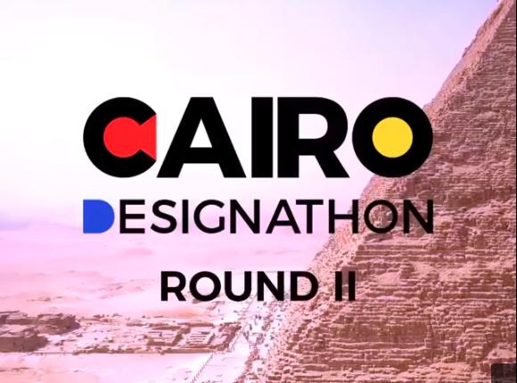 """""""Design Future Past"""", the Cairo Designathon Round II (CDRII)"""