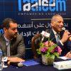 Education services provider Taaleem begins trading on EGX