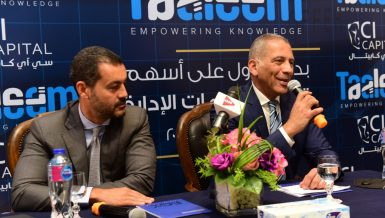 Education services provider Taaleem begins trading on EGX