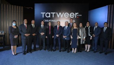 Tatweer Misr signs EGP 3.2bn worth investment contracts for Bloomfields educational zone