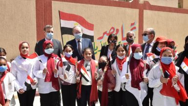EU, EIB, MSMEDA inspect Community Development Programme projects in Port Said