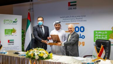 Egypt, UAE collaborate to deliver on 100 Million Meal campaign
