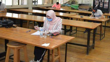 exam university