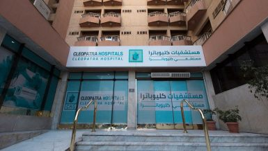 Cleopatra Hospitals, Nahda University sign EGP 7.4m MoU for joint scholarship programme