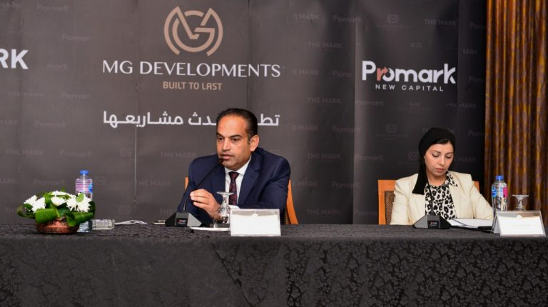 MG Developments launches its latest projects in New Capital