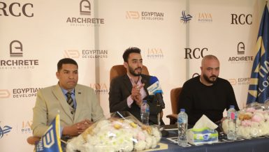 Egyptian Developers launches JAYA Business Complex in New Capital
