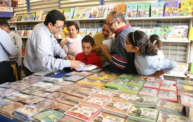 Cairo Book Fair opens door for registration until 6 May