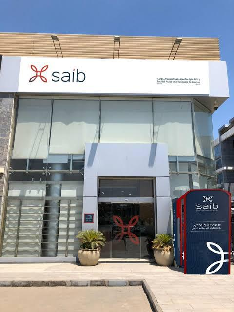 saib Bank