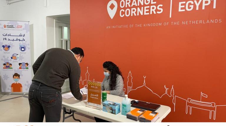 Egypt, Netherlands support entrepreneurship through 'Orange Corners' programme