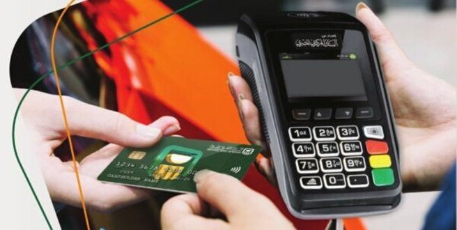 Egypt's Al-Ahly Momken eyes EGP 1bn in monthly transactions, deploys 40,000 POS