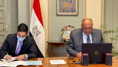 Egypt, Malaysia discuss ways to strengthen economic relations