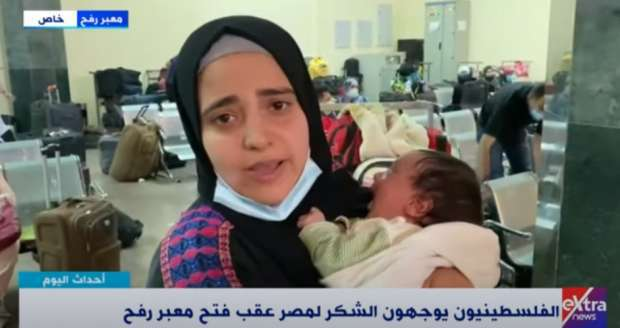 Palestinians thank Egypt for supporting their cause