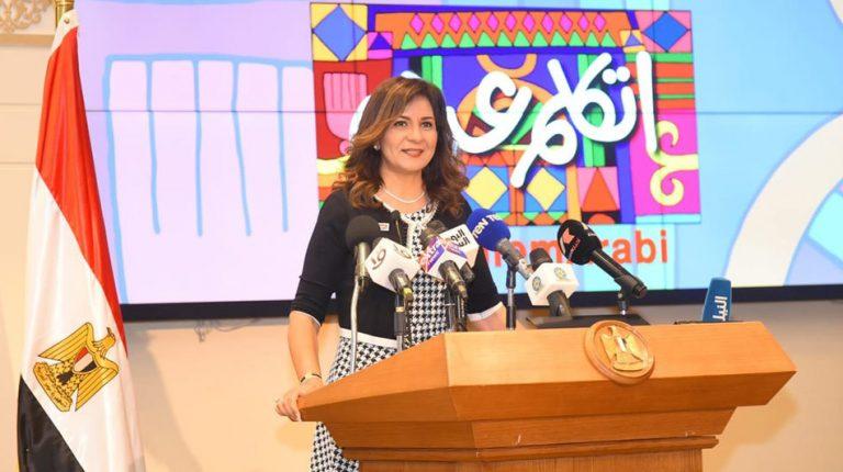 Egypt launches 'Speak Arabic' application for non-Arabic speakers