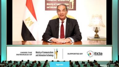 Egypt builds strong AI industry to serve development goals: Official
