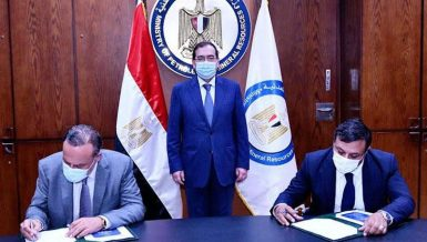 Egypt signs new gold exploration contract worth $5.2m