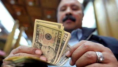 Remittances to Egypt increased 11% in 2020, to record a high of nearly $30bn, the World Bank has revealed.