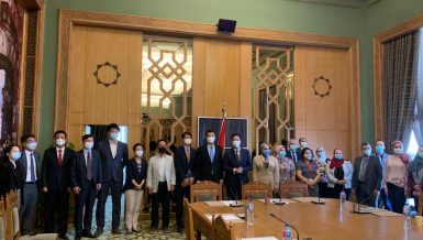 Egypt, South Korea discuss investment opportunities for Korean companies