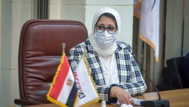 Egypt receives 1st batch of raw materials to manufacture Sinovac vaccine