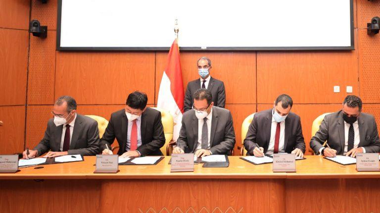 Egypt signs 4 new partnerships to enhance student technology skills