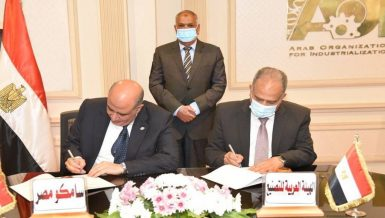 AOI, SAMCO partner to establish manufacturing projects in Egypt, wider region