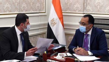 Egypt's GAFI approves 13 new free zone projects worth $167m in January-April 2021