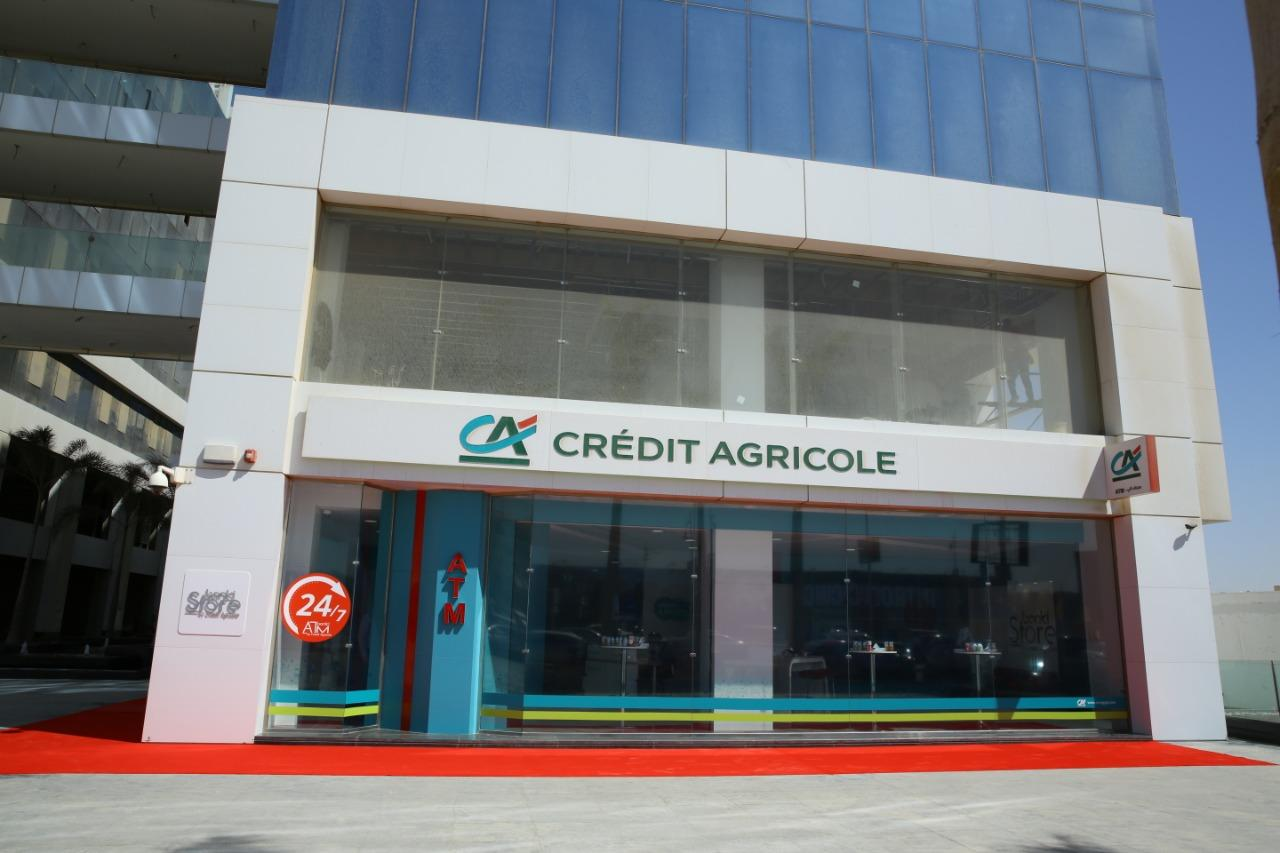 Credit Agricole Egypt