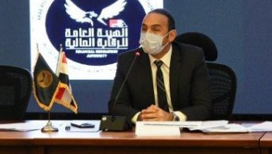 Egypt's FRA cuts credit inquiry fees for consumer finance by up to 75%