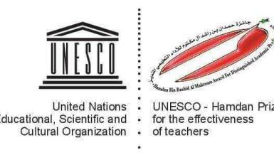 UNESCO-Hamdan Bin Rashid Al Maktoum Prize announces nominations open