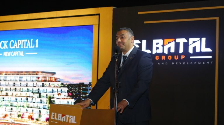 El-Batal Group launches Rock Capital 1 with EGP 2bn investments
