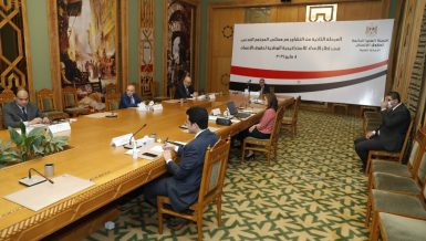 SSCHR holds 2nd hearing of civil society organisations to launch Egypt's human rights strategy
