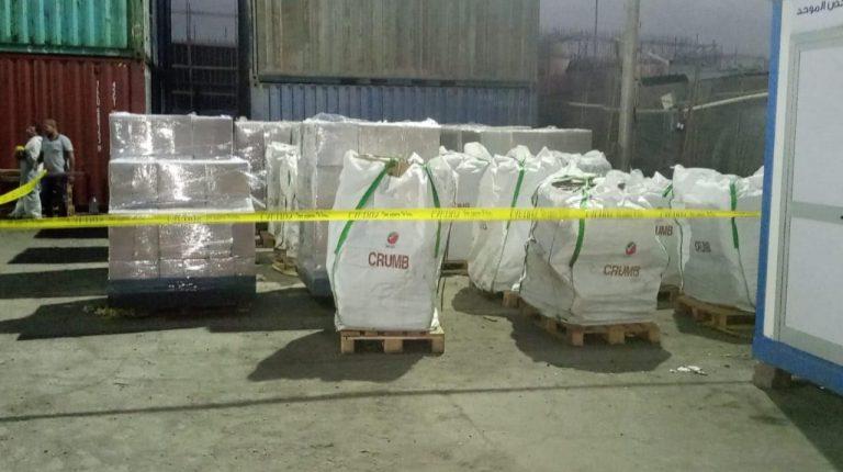 Egypt's Environment Ministry, Geocycle Lafarge Egyptsafely dispose 200 tonnes of hazardous pesticides in 2021