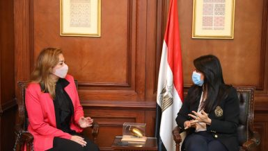 Egypt's International Cooperation Ministry, National Training Academy discuss cooperation to develop human capital