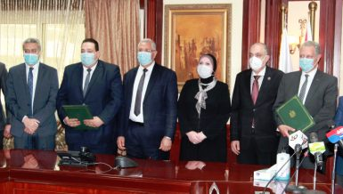Egypt's MSMEDA, Agriculture Ministry sign MoU to support small farmer projects