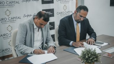 Cairo Capital, Technovision contract to provide technological marketing services for Lake West project