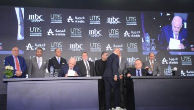 Egypt's UMS, Al Arabia Outdoor Advertising, MBC partner for future cooperation