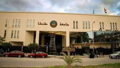 Egypt's Cancer Genetic Signature Center receives ISO certificate