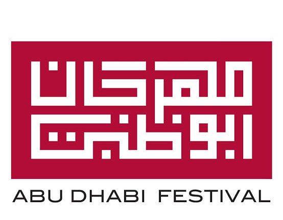 Abu Dhabi Festival launches 2nd Global Oud Forum