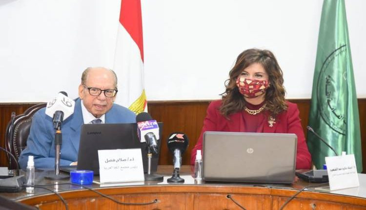 New app to educate Arabic language for Egyptian children abroad