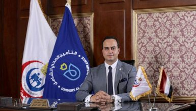 Egypt's General Healthcare Authority, Ibnsina Pharma sign digitalisation cooperation protocol