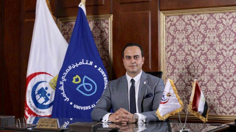Egypt's General Healthcare Authority, Ibnsina Pharma sign digitalisation cooperation protocol