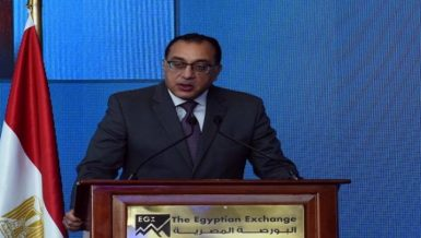 Egypt's capital market is key funding source for economic growth, SMEs stimulation: Madbouly