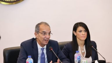 Egypt's CIT, International Cooperation Ministries launch joint cooperation platform for ICT sector