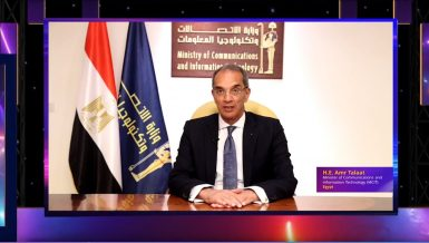 Cairo inaugurates IDC CIO Summit