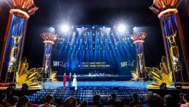 24th Shanghai Film Festival marks Communist Party of China centenary