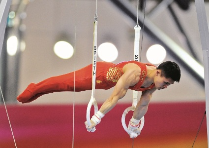 FIG World Challenge Cup for artistic gymnastics opens in Egypt