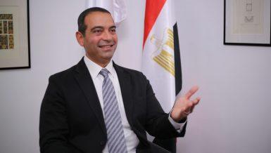 Egypt Sovereign Fund eyes investment portfolio of EGP 40bn by 2022-end