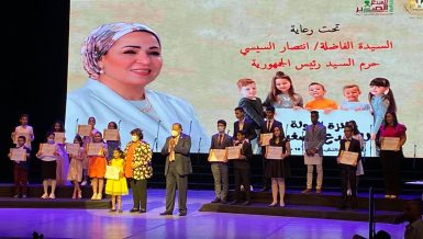 Egypt's Young Innovator State Award is 1st award allocated to children: Culture Minister