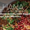 AUC publishes book of whole food recipes from Egypt, Lebanon, Morocco