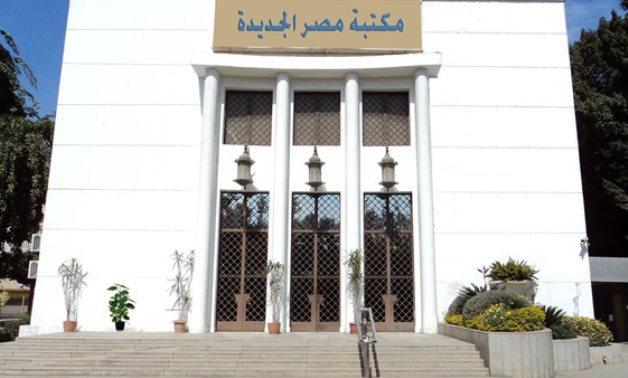 Heliopolis Association to host symposium marking 30 June Revolution's anniversary