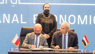 Poland to establish industrial zone at Egypt's SCZone